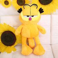 加菲猫公仔 特大号毛绒玩具抱枕圣诞玩偶儿童布娃娃男女孩生日礼物 加菲猫