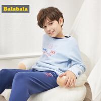 巴拉巴拉儿童睡衣男孩春季保暖长袖男童家居服中大童棉时尚套装潮