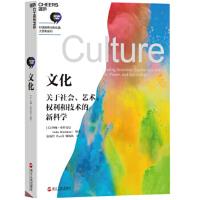 [95新正版二手旧书] 文化(Culture)(对话的头脑 大思考系列)