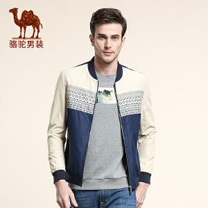 骆驼男装 春季新款无弹棒球领收口袖夹克外套 男士日常外套