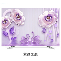 液晶电视机防尘罩55英寸曲面电视布盖巾挂式65寸50寸60寸布艺k