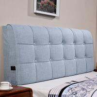 可拆洗床头软包靠垫榻榻米靠背罩套布艺订做现代简约双人床大靠背