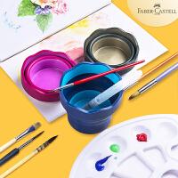德国辉柏嘉折叠水桶水杯写生画画美术伸缩桶水彩水粉多功能洗笔桶