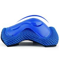 儿童护具套装平衡车护膝护腕护肘自行车轮滑骑行装备滑板车溜冰鞋