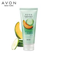 Avon/雅芳 植物护理系列 保湿修复护手霜 100g