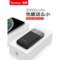 yoobao羽博充电宝20000毫安快充闪充大容量小米手机华为2万oppo苹果vivo通用两万正品便携聚合物女冲移动电