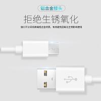 适用于手机数据线安卓通用vivo x23 x27 x20 x30 x9 y66 y67 y85步步高快充充电线加长1.