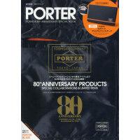 [现货]日版 潮牌 POPTER YOSHIDA 80th ANNIVERSARY SP BOOK