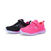 特步童鞋 女童跑步鞋儿童中大童学生吸汗透气防滑耐磨运动鞋683314119953