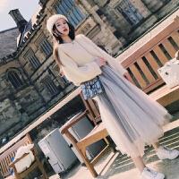 冬季女神范洋气心机套装网红毛衣搭配裙子两件套装俏皮长裙秋冬装 杏色 毛衣+粉色网纱裙