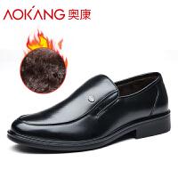 奥康男鞋商务皮鞋中年男士单鞋真皮套脚加绒棉皮鞋商务休闲鞋
