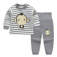 儿童内衣套装宝宝内衣男女童装睡衣