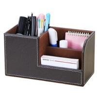 多功能笔筒创意时尚桌面遥控器收纳盒韩国文具办公室收纳皮革