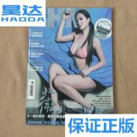 [二手旧书9成新]男人帮国际中文版 --2009-6 /不详 不详