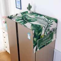 洗衣机罩盖布冰箱单双开门防水滚筒式防灰尘防尘罩盖巾遮盖防尘布