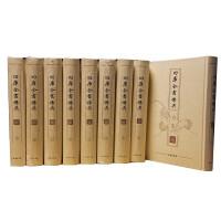 四库全书佛典(全9册)