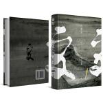 六爻贰・上下求索(默读、镇魂、有匪、大哥作者Priest新书)(8月27日-9.15日购买该书单品包邮)