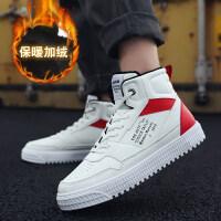 白色运动休闲鞋板鞋潮冬季加绒高帮鞋学生小白鞋加厚保暖棉鞋