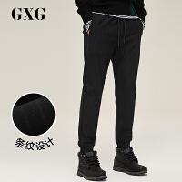 【GXG过年不打烊】GXG男装 秋季男士时尚潮流黑色条纹裤子男休闲长裤#173802023