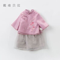 davebella戴维贝拉女童汉服2020新款春季宝宝中国风套装DBM12918