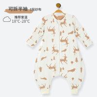 婴儿睡袋春秋薄款夏季纱布分腿宝宝儿童防踢被神器四季通用