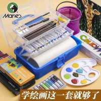 �R利牌水粉�料套�b12色24色36色初�W者水粉���料工具箱�R力水彩工具套�b小�W生用������I�和�美�g色彩����