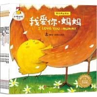 小鸡快跑第2辑新版(套装共6册)