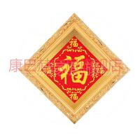 纯手工十字绣成品人工绣好的五福临门黑福字有带框架已装裱钻石画