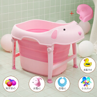 抖音同款儿童折叠浴桶宝宝洗澡桶冬天婴儿游泳桶家用小孩可坐浴盆