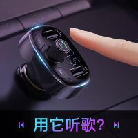 车载mp3播放器汽车蓝牙接收器音乐u盘点烟器车载充电器多功能