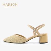 【秋冬新款 限时1折起】哈森夏季后空通勤编织一字带尖头凉鞋HM93405