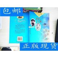 [二手旧书9成新]大艺术家的真实故事:莫奈、凡高 /闻艺 中国少年