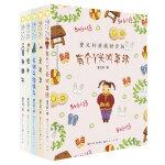 曹文轩典藏拼音版第二辑(共5册)