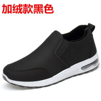 冬季中老年健步鞋男老北京布鞋休闲保暖老人棉鞋滑软底爸爸鞋