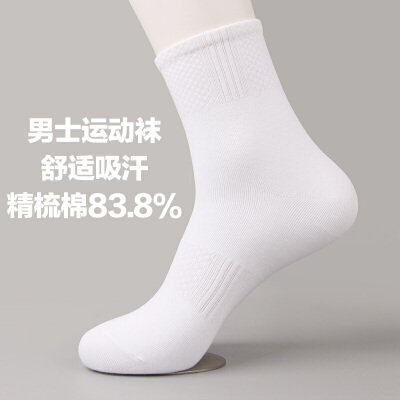 男士中筒运动袜休闲吸汗男袜子跑步篮球袜春夏秋冬季