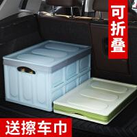 后备箱储物箱车内尾箱收纳箱车载折叠收纳箱汽车用品车用整理箱子