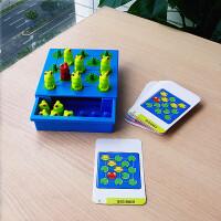 小乖蛋动脑筋青蛙跳棋空间逻辑思维训练儿童益智玩具3-7 桌面游戏