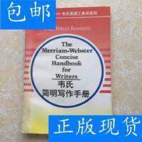 [二手旧书9成新]韦氏简明写作手册 /美国梅里亚姆-韦伯斯特公司