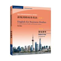 新版剑桥商务英语(高级):学生用书(第3版)(英文)