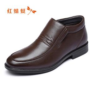 红蜻蜓男鞋商务休闲皮鞋秋冬鞋子男WTD7167
