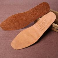 2双装 真皮鞋垫牛皮鞋垫防臭透气吸汗除臭鞋垫男女运动鞋垫秋冬