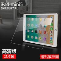 ipad2018新款air2钢化膜防指纹9.7英寸12.9平板5电脑2019苹果mini1/2/3/ 2019新款ip