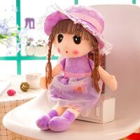毛绒玩具可爱花仙子布娃娃儿童玩偶菲儿抱枕公仔韩国搞怪萌女孩 梦幻菲儿紫色 95厘米【送同款45厘米】