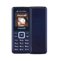 三星(SAMSUNG) SCH-B309 天翼电信CDMA 直板按键手机 长待机 小巧便携手机 电信功能机 老年人 学生