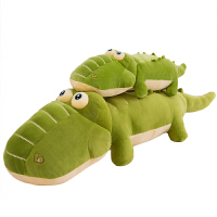 鳄鱼抱枕超大号 毛绒玩具可爱懒人布娃娃玩偶圣诞生日礼物 绿色
