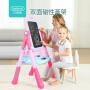 贝恩施儿童画板画架双面磁性写字板玩具宝宝彩色涂鸦支架式小黑板