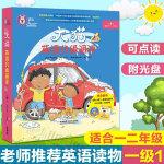 正版 大猫英语分级阅读一级1 适合小学一二年级+家庭阅读指导1册+MP3光盘 点读版 教育部重点课题少年儿童英语阅读