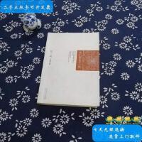 【二手旧书9成新】我们都是丑小鸭 /张小娴 北京十月文艺出版社