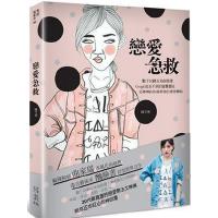现货 ��奂本� 作者签名版 繁体中文