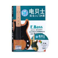正版 电贝士完全入门24课 附DVD 五线谱练习零基础自学初级贝斯教程音乐书
